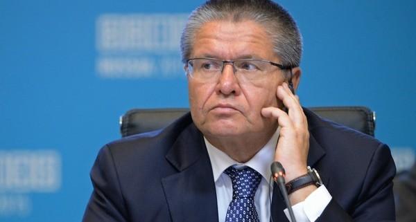 Alexei+Ulyukayev+BRICS+SCO+Summits+Russia+SFdLvZXfY8il