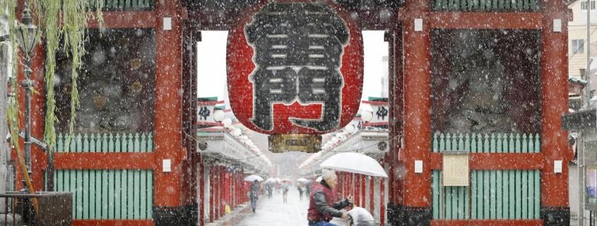 n-snow-z-20161124
